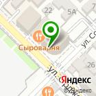 Местоположение компании Ателье Оксаны Гуменюк