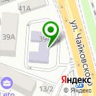 Местоположение компании Сочинский центр профессиональной подготовки и повышения квалификации кадров Федерального дорожного агентства