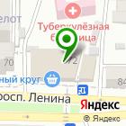 Местоположение компании Магазин бижутерии и ювелирных изделий на ул. Ленина