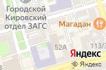 Схема проезда до компании ПРОСПЕКТ Digital в Ростове-на-Дону