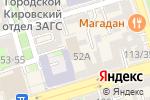 Схема проезда до компании Муравейник в Ростове-на-Дону