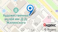 Компания ЮгРосТест на карте
