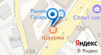 Компания Дикий камень на карте