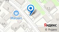 Компания Управление Росреестра по Краснодарскому краю на карте