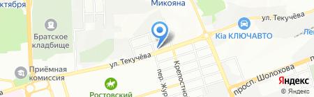 Все для АЗС-Ростов на карте Ростова-на-Дону
