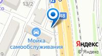 Компания Сочинский центр профессиональной подготовки и повышения квалификациии кадров Федерального дорожного агентства на карте
