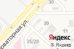 Схема проезда до компании 600 секунд в Темерницком