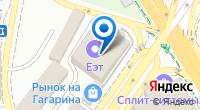 Компания У Боцмана на карте