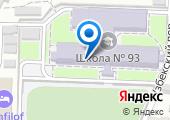 Средняя общеобразовательная школа №93 на карте