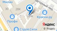 Компания Дружба-2 на карте
