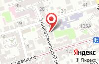 Схема проезда до компании Издательский Дом Перепелицы в Ростове-На-Дону
