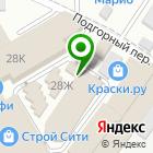 Местоположение компании С-Профит.РУ