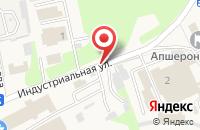 Схема проезда до компании Кубань-Агроэкспорт в Апшеронске