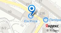 Компания Сочи Репост на карте