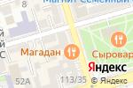 Схема проезда до компании Росторгинвест в Ростове-на-Дону