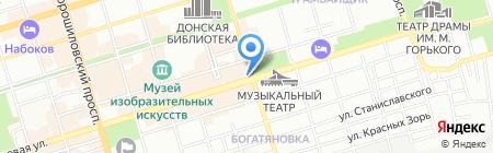 New York на карте Ростова-на-Дону