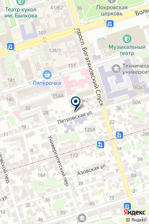 АВИА-ЖД КАССЫ ТРЕВЕЛ СИТИ ДОН на карте Таганрога