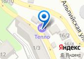 С Отель Сочи на карте