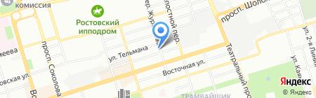 Платежный терминал БИНБАНК на карте Ростова-на-Дону