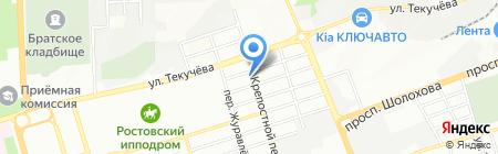 RosExpress на карте Ростова-на-Дону