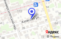Схема проезда до компании ПРОДОВОЛЬСТВЕННЫЙ МАГАЗИН АБРАМОВА Г.В. в Азове