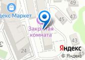 Сочинский учебно-методический центр, ЧУ ДПО на карте