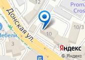 Управление государственного строительного надзора Краснодарского края по г. Сочи на карте