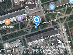 сдается комната, Пушкинская улица