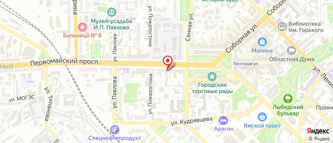Карта расположения пункта доставки На Первомайском в городе Рязань