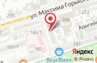 Схема проезда до компании Союзкарбон в Ростове-На-Дону
