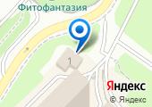 Управление автомобильных дорог Черноморского побережья Федерального дорожного агентства на карте