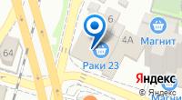 Компания Канцелярия+ на карте