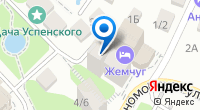 Компания Школа Китайгородской в Сочи на карте
