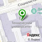 Местоположение компании ПроектДон