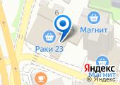 RusComp-Sochi на карте
