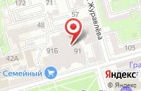 Схема проезда до компании Покровский в Ростове-на-Дону