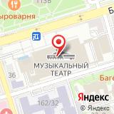 Ростовский государственный музыкальный театр