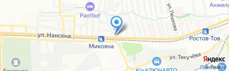 ЛюксКровля на карте Ростова-на-Дону