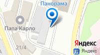 Компания Сочи Медтехника на карте