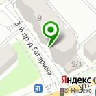 Местоположение компании НЕЙЛ