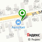 Местоположение компании АвтоХит