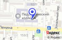 Схема проезда до компании МАГАЗИН ОДЕЖДЫ СТОК МАРКЕТ в Волгодонске