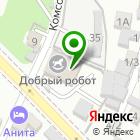 Местоположение компании ГЕЛА-МОТОРС