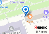 Федерация воздухоплавания Ростовской области на карте