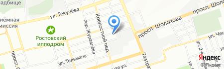 КерЛит на карте Ростова-на-Дону