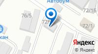 Компания Водолей 9 на карте