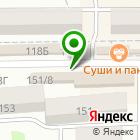 Местоположение компании ЧастьАвто.РФ