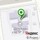 Местоположение компании Детский сад №314