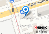 Клиника Эксперт Ростов-на-Дону на карте