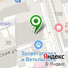 Местоположение компании Ростовская дорожная компания
